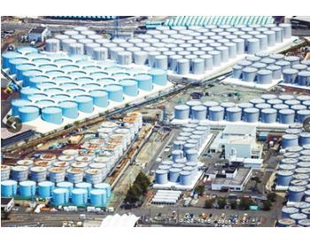 <em>福岛</em>百万吨级<em>核</em>污水,是否只能排入海洋?