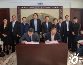 <em>中核二三</em>与大连理工签署战略合作框架协议