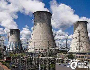 气候变化背景下核电站延期问题(上)