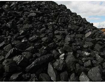2019年全国新增煤炭探明可采储量300.1亿吨