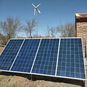 小型风力发电机-家用新能源产品-2KW风光互补系统