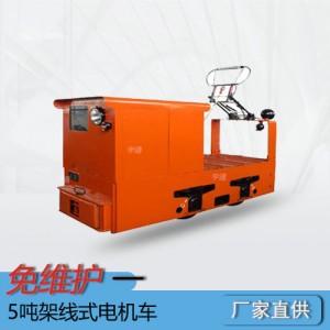 金属矿CJY5吨矿用架线式变频电机车湘潭宇通电机车厂家直销