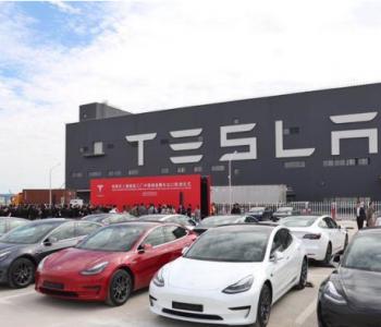 特斯拉上海超级工厂启动整车出口业务