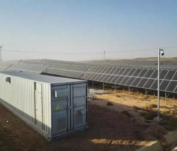 今日能源看点:国家发改委:持续推进民营...<em>四川</em>省发布2021年省内电力市场交易总体方案!