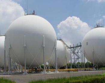 西门子能源赢得莫桑比克液化<em>天然气</em>项目供应合同