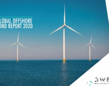新冠疫情对海上<em>风电市场</em>的影响及2030年以后市场展望