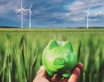 <em>国网电商</em>公司:2020年新能源云平台交易额已超500亿元
