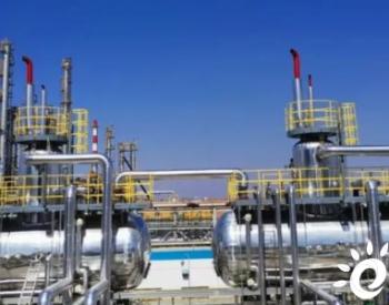 总投资53.6亿元 国内最大煤基芳烃项目建成投产!