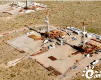 阿根廷将以51亿美元补贴页岩气生产