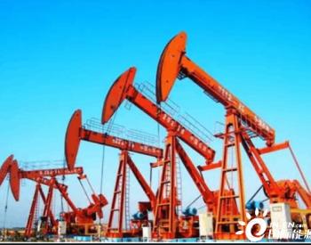 <em>河南油田</em>新技术让套损井降本增油效果显著