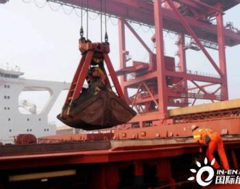 中国加大进口,澳大利亚和巴西供应稳定,铁矿石价