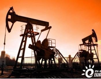 三大油服再报亏损!全球油服业急需适应低油价