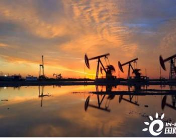 李嘉诚卖掉遭油价重创的能源公司 与加拿大油砂<em>企业</em>抱团取暖