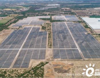 马德里X-Elio与美国Salesforce签署购电协议,澳大利亚200MW太阳能项目