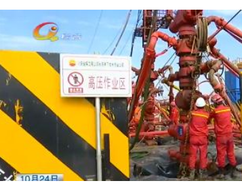 甘肃庆阳:长庆油田页岩油开发取得重大突破