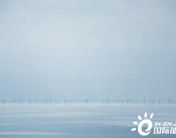 能源区块链对电网公司发展影响的分析