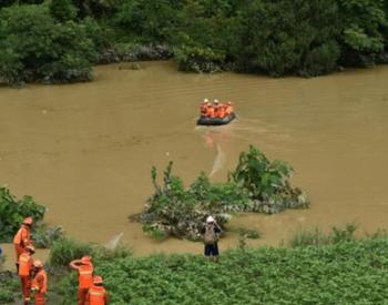 受台风影响越南水电站山体滑坡失踪者搜救工作暂停