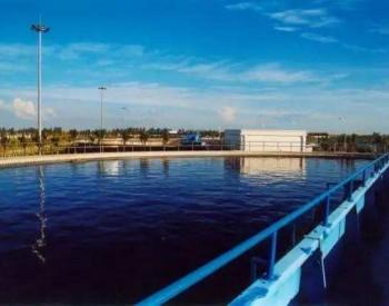 福建厦门海沧<em>污水</em>厂扩建工程项目提前两个半月完成!正式进入通水试运行阶段