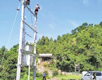 贵州遵义仁怀市农村电网升级改造