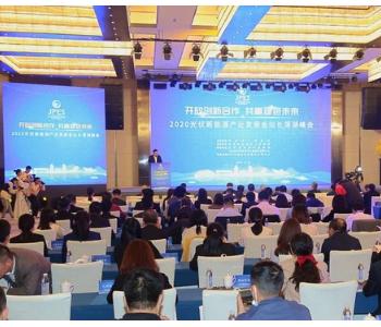 以碳中和为目标,中国太阳能产业将迎来更快发展
