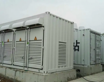 科陆电子拟终止转让海丰储能调频电站并退出睿远储能投资基金