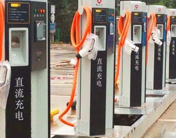 充电桩行业迎来黄金发展期,加速<em>汽车</em>电动化更大规模普及