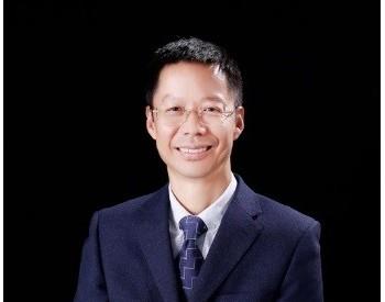 欧阳鑫南:技术进步是地热能产业发展核心动力