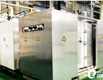 国家能源集团自主研发国内首套20kW级IGFC系统试车