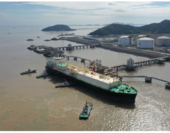 新奥舟山接收站顺利接卸<em>浙能</em>首船进口LNG