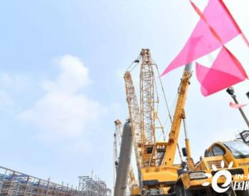 中国石油华北石化渣油加氢装置II系列一次开车成功