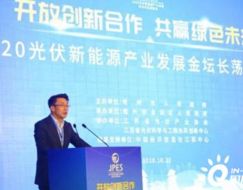 <em>刘译阳</em>:光伏产业有望率先成为高质量发展样板