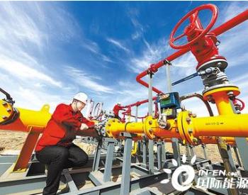 甘肃省张掖市山丹县天然气管网输配项目即将投入运