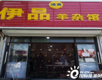 """北京通州""""5·13""""致7人伤液化石油气爆炸事故通报"""
