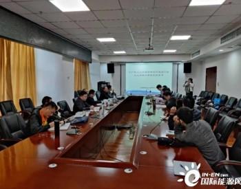 江西麒麟峰项目完成<em>水土保持</em>方案变更报告书的技术评审工作
