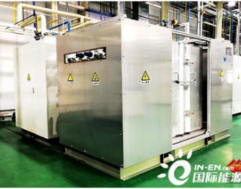 国家能源集团自主研发国内首套20kW级IGFC系统试车成功
