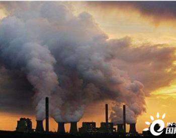 安源煤业Q3煤价反弹亏损竟扩大 资产负债率创新高达93.41%