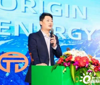 郑钧严:打造多能互补用能结构 布局全国清洁能源综合服务体系