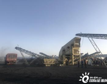 河南能源新疆焦炭销售呈现增长好势头