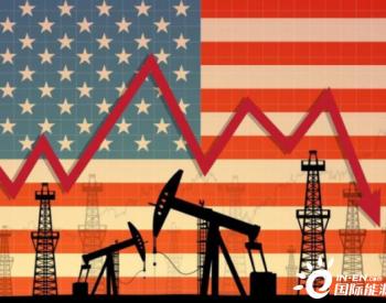 沙特和俄罗斯可能会同意延长石油减产