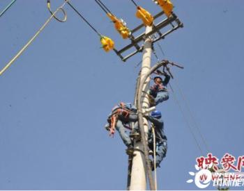 国网遂平县供电公司完成首次配网不停电四类作业