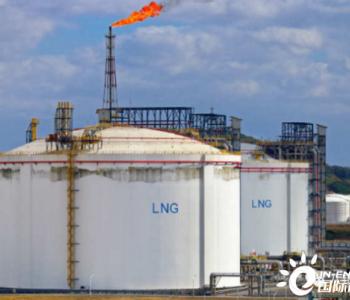 加拿大LNG价格是否太贵,毫无竞争力?