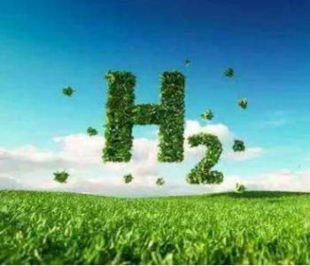 联合国开发计划署:迎接绿色氢能时代