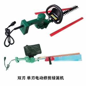 电动修枝剪园机 单 双刃电动绿篱机