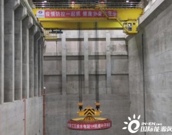 老挝南欧江三级电站1号机组转子成功吊装