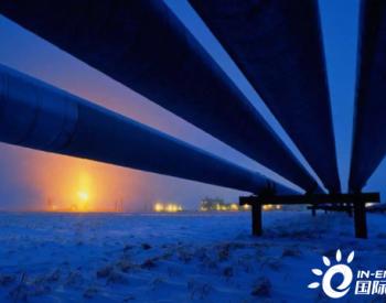 全球海上油气管道的总安装量为2150公里!全球海上