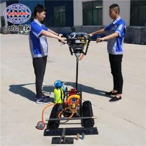 鲁探bxz-2双人背包钻机便携两人地勘取样钻机野外作业方便