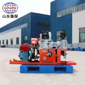 鲁探YQZ-30环境取样钻机小型轻便液压岩芯钻机工程勘探设备