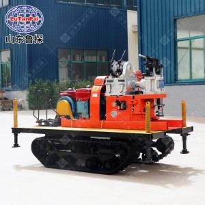 鲁探YQZD-30履带式液压轻便钻机 高效率地质勘探设备