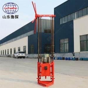 鲁探QZ-1A型两相电轻便取样钻机岩芯取样勘探设备方便移动