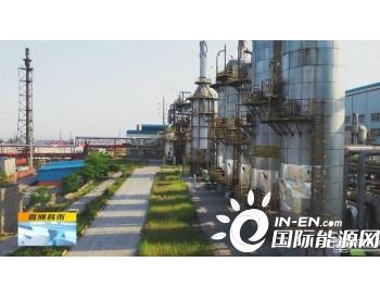 <em>陕西</em>韩城一企业利用焦炉煤气提取高纯度氢气 为西北首家